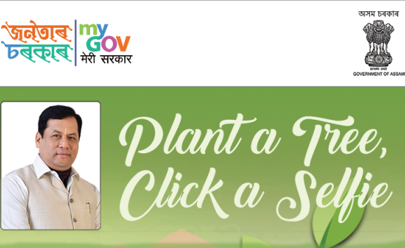 Plant a tree and Click a Selfie